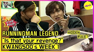 "[RUNNINGMAN THE LEGEND] ""I'm sick of being doubted!"" KWANGSOO's WEEK with hidden rule (ENG SUB)"