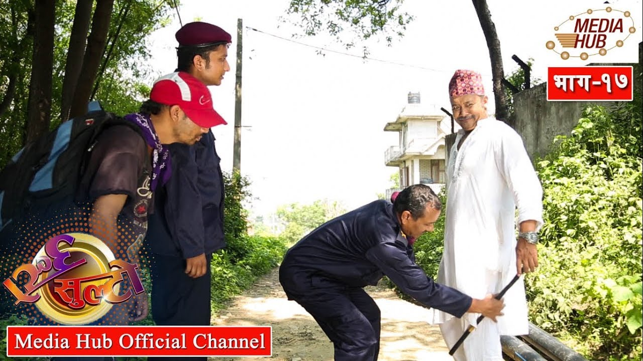Ulto Sulto, Episode-17, June-20-2018, By Media Hub Official Channel