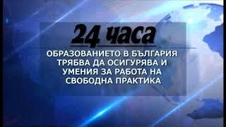 Преглед на българския печат - 17.08.2018