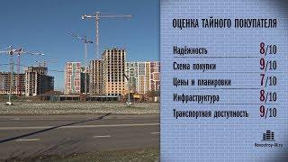 видео Бетон в район Пресненский. Купить бетон в Пресненский с доставкой — ЗАО