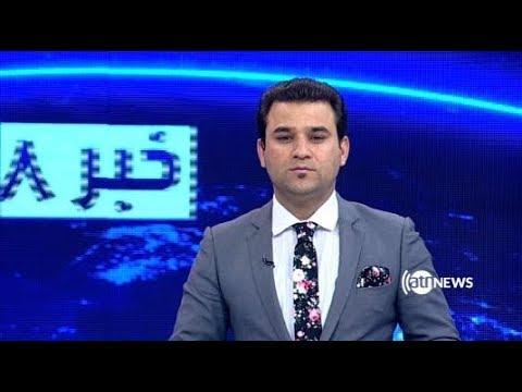 Ariana News 08 pm News 24 Nov 2018 | آریانانیوز، خبرهای دری، ۳ قوس ۱۳۹۷