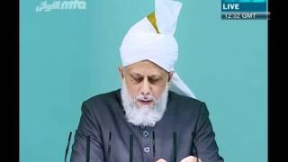 (French) Prières importants dans le Coran - Part 2/4 - Friday Sermon 10/09/2010