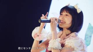 4月15日(土)ゲキモリ vol.2 東京編!@恵比寿CreAto ~永遠少女症候群...
