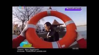 Тимати - МАГА (репортаж со съемок клипа)