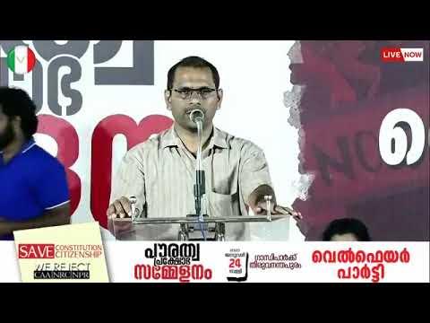 K A Shafeek | Welfare Party Kerala | #RejectNRC #RevokeCAA #NoStayForPtotest