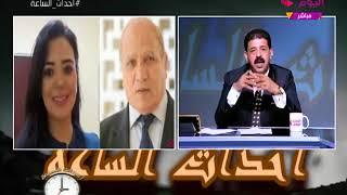 لأول مرة في تاريخ قضاء مصر  إعلامية مشهورة ترفع قضية على والدها السياسي المعروف تعرف عالسبب....