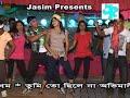 Bondhu Tin Din Tor Barite Gelam Dj Song | Bengali Hit Song |  Old Hit Dj Song||2017