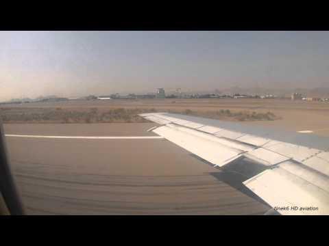 Iran Aseman flight EP603 (Mashhad - Tehran) B727