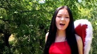 Чика.киргизка.
