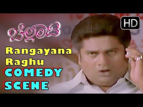 Kannada Comedy Scenes | Rangayana Raghu Spying Comedy | Chellata Kannada Movie | Avinash