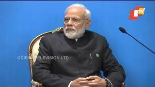 PM Modi At India Kyrgyz Business Forum