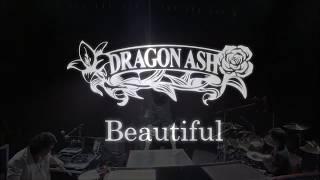 ドラゴンアッシュ Beautiful.