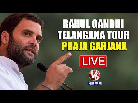 Rahul Gandhi Telangana Tour Live | Praja Garjana | V6 News