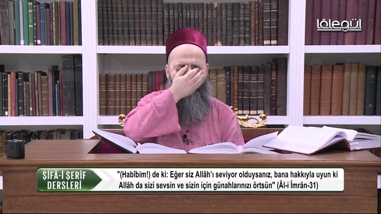 Şifâ-i Şerîf Dersleri 48.Bölüm 16 Mayıs 2017 Lâlegül TV