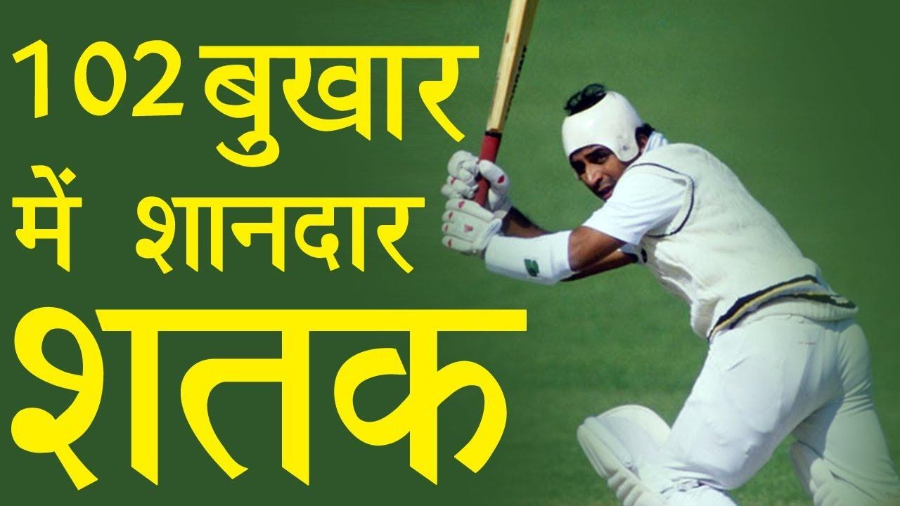 when-sunil-gavaskar-hit-the-fastest-odi-hundred-in-second-last-match-of-his-career-गावस्कर