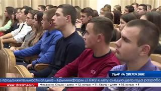 Правоохранители провели со студентамии урок, посвящённый борьбе с терроризмом
