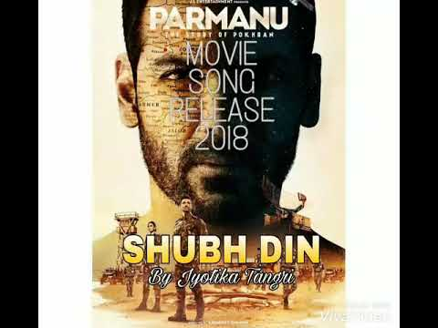 Shubh Din Ayo ||PARMANU || Release 2018
