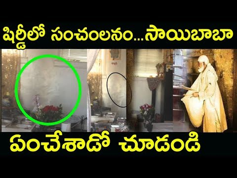 Miracle Happened in Shirdi Sai Baba Temple   Sai Baba Miracles In Shirdi Temple   Tollywood Nagar