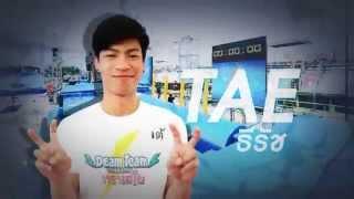 Dreamteam Thailand ดาราเฮโย ..( PROMOTE 30 SEC ).. Ver.4