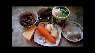 42# Готовим вместе/ Салат с куриной печенью и маринованными огурцами/ Рукодельница-хозяюшка