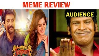 SeemaRaja Meme Review | SeemaRaja Movie Troll | SeemaRaja Review | Trending One
