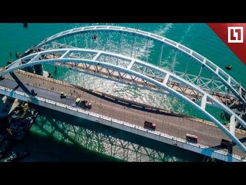 Поехали! Как открывали Крымский мост