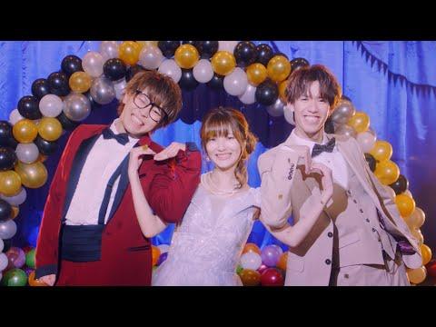 【MV】Shall We Dance!!!/スカイピース