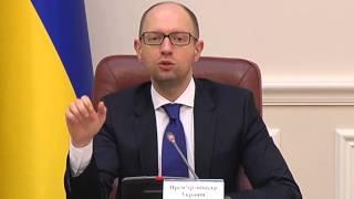 Яценюк призвал переводить котельные на другие виды топлива