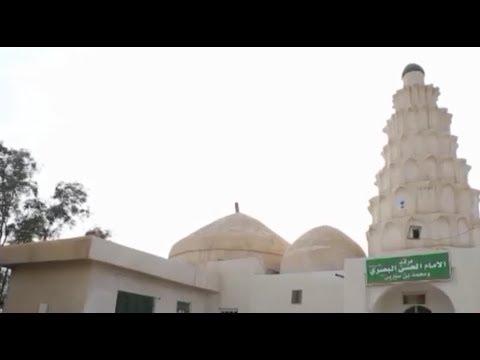 Ziarat e Dargah Hazrat Khwaja Hasan Basri(R.A.), Basra, Iraq