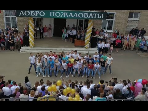 Выступление 9 классов на последнем звонке в 3 школе города Лебедянь