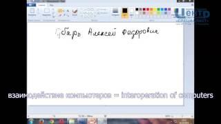 видео IP-адресация в сети Интернет