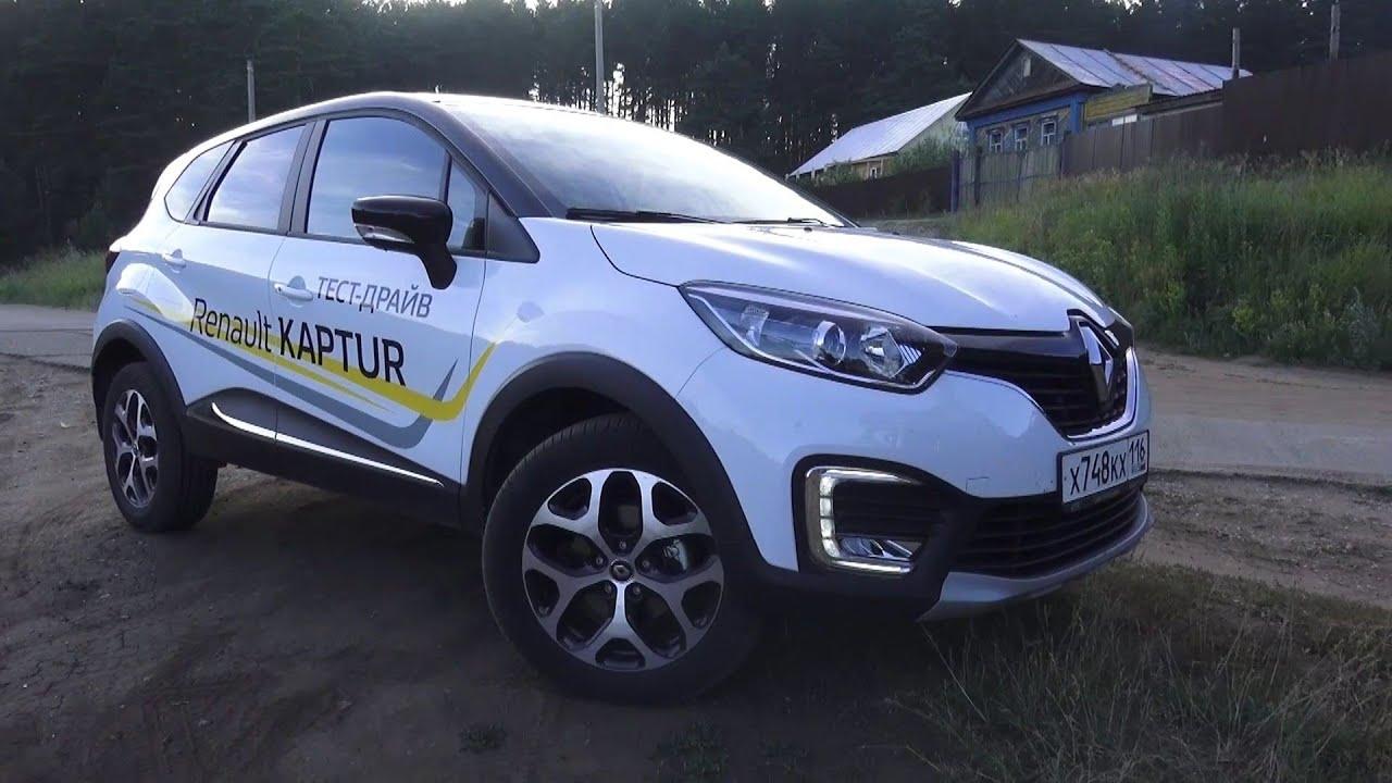 2016 Renault Kaptur Тест Драйв. Обзор.