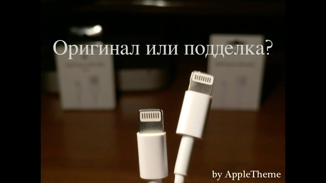 Схема и ремонт кабеля Iphone - Circuit Lighting Iphone - YouTube