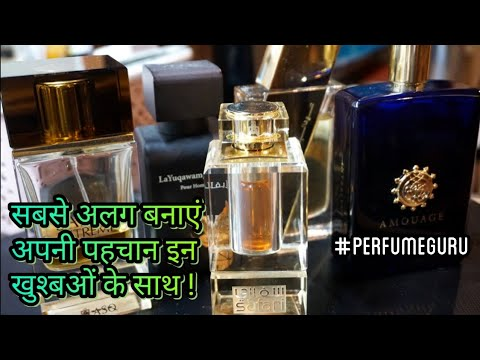 Top 5 Highly Recommended Arabian Perfumes In India हिंदी में