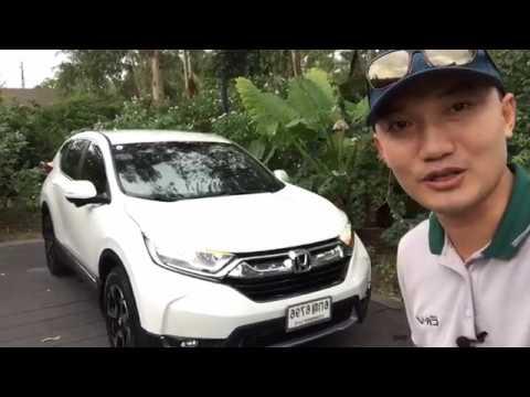 [Live] ลองขับ Honda CR-V Gen.5