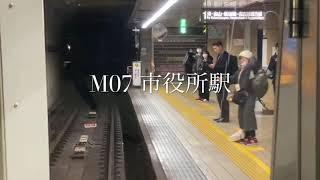 名古屋の鉄道旅④