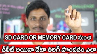 How to restore data with best Recoverit SD card recovery software Telugu