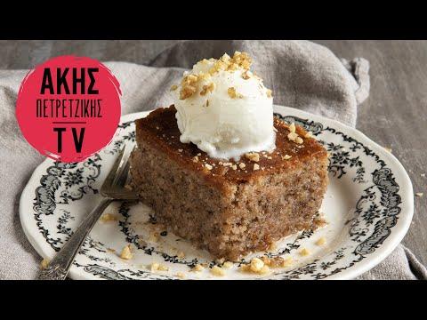 Παραδοσιακή καρυδόπιτα Επ. 10 | Kitchen Lab TV | Άκης Πετρετζίκης TV