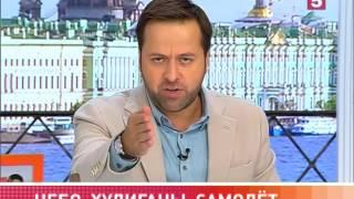 """Рома Жуков в программе """"Утро на 5"""" // 03.10.2016"""