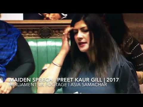 Maiden Speech by UK MP Preet Kaur Gill