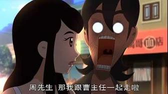 spotlight 中文 電影
