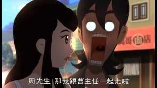 长江七号动画版