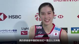 18年日羽公开赛大堀彩赛后采访(中字) Aya ohori Japan open interview