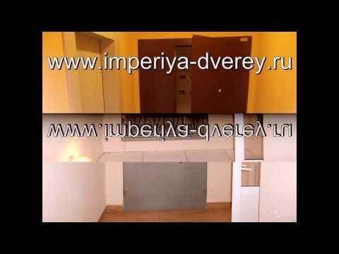 Металлические двери для тамбура в Солнечногорске Империи Дверей