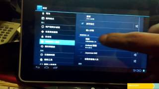cambiar idioma chino a español tablet china