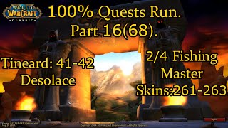 [WoW Classic] 100% Quests Run. Part 16(68): Hunter - Desolace. Normal quests. Friendly with Magram.