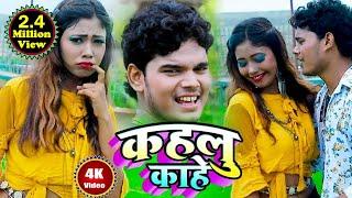 Bullet Raja (2019) Ka Superhit Bhojpuri Song - Dehalu Ta Kahalu Kaahe - Ragni Music