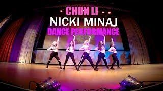 Nicki Minaj - Chun Li | Dance performance @KitGyal