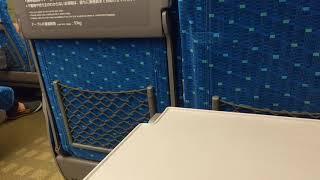 [東海道新幹線]  N700系 のぞみ257号 新大阪行  車内放送