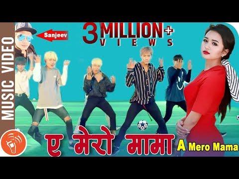 A Mero Mama | Sanjeev Singh Rana Ft. Alisha Rai, STRUKPOP | New Nepali Dancing Pop Song 2017/2074